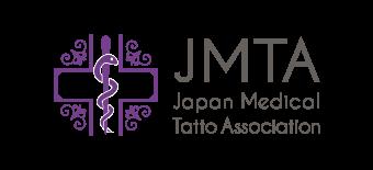 一般社団法人 日本メディカルタトゥー協会